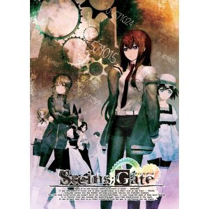 STEINS;GATE(windows)