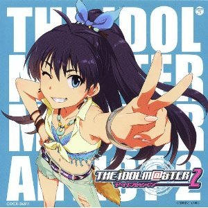 THE IDOLM@STER MASTER ARTIST 02-FIRST SEASON-02 我那覇響